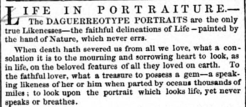 Ann Cooke Hull Advertiser 1846 fp2